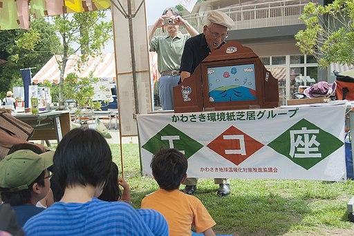 Kamishibai en el Japón actual