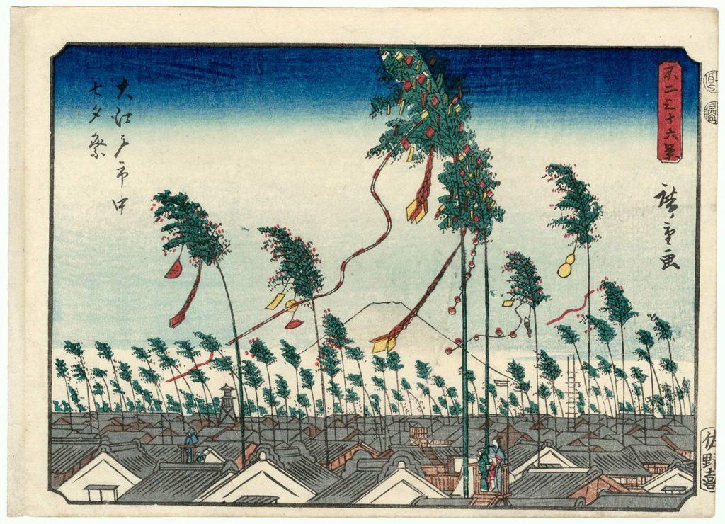 Tanabata por HIROSIGE, Período EDO